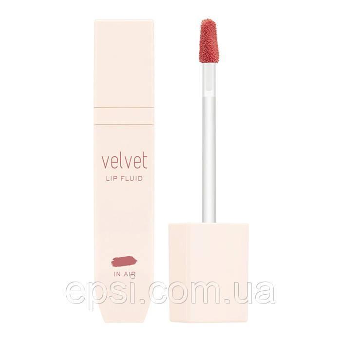 Флюид для губ Missha Velvet CR02/In Air, 4.5 мл