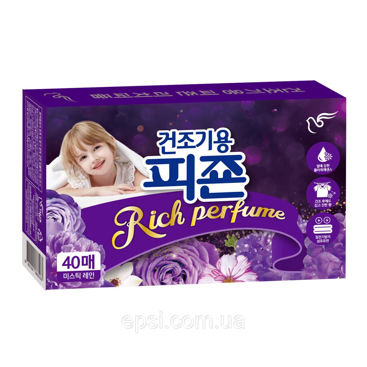 Освіжувач для білизни Pigeon Rich Perfume Mystic Rain 40 аркушів