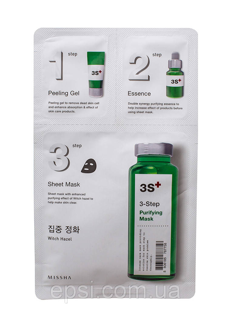 Маска для обличчя 3х-крокова очищаюча Missha 3-step Purifying Mask 1.5 г + 25 г + 1.5 м