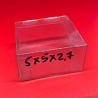 Подарочные коробки из полимерной пленки. 5х5х2.7см.200мкр