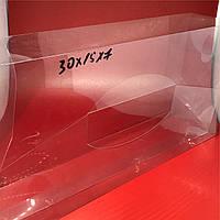Коробка высечка из полимерной пленки. 30х15х7см.200мкр