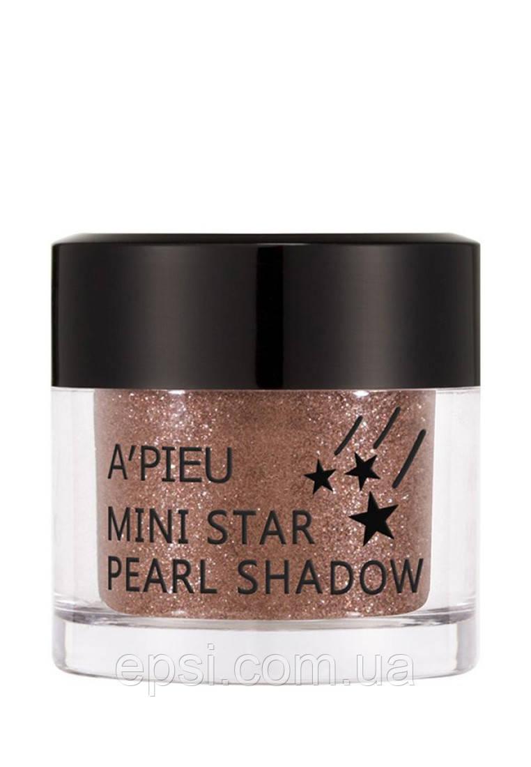 Тени для век Apieu Mini Star Pearl Shadow №9, 4.5 г