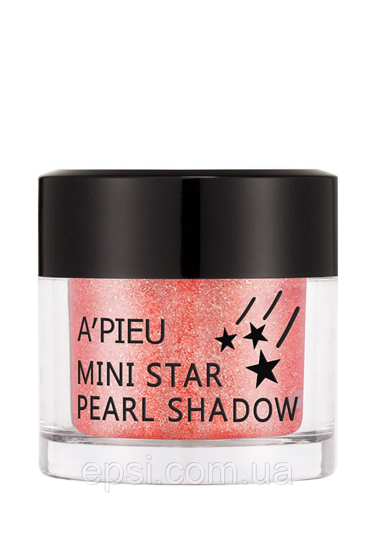 Тіні для повік Apieu Mini Star Pearl Shadow №10, 4.5 м