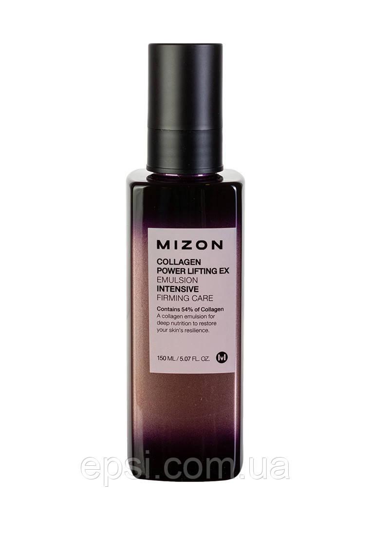 Эмульсия для лица Mizon Collagen Power Lifting EX Emulsion, 150 мл