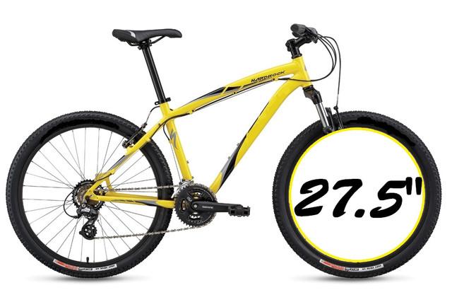 Велосипеды 27,5''