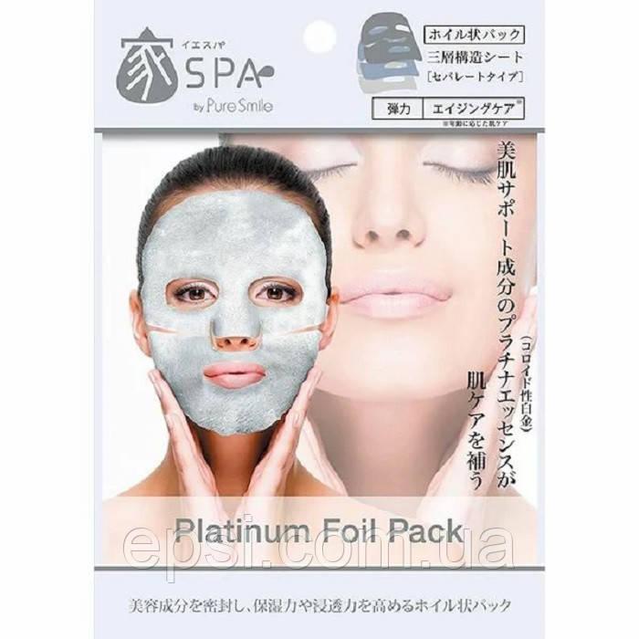 Маска для лица с платиной Pure Smile Platinum Foil Mask, 20 мл