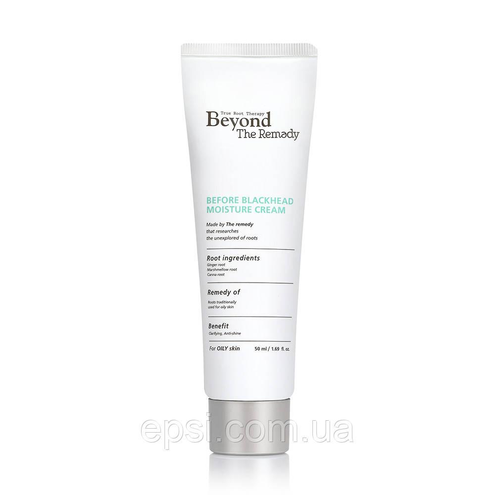 Увлажняющий крем Beyond The Remedy Before Blackhead Moisture Cream, 50 мл