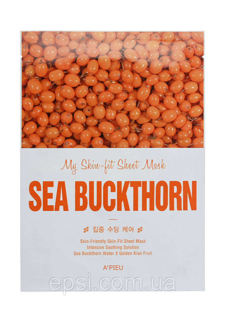 Тканевая маска с экстрактом облепихи Apieu My Skin-Fit Sheet Mask Sea Buckthorn, 25 г