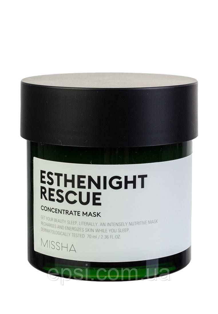 Нічна маска для обличчя Missha Esthenight Rescue, 70 мл