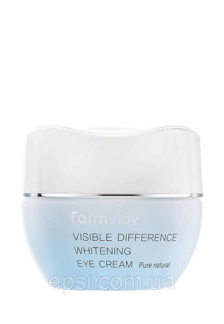 Крем навколо очей освітлюючий FarmStay Visible Difference Whitening Eye Cream, 50 г