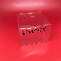 Подарочные коробки из полимерной пленки. 7.5х7.5х5.5см.200мкр