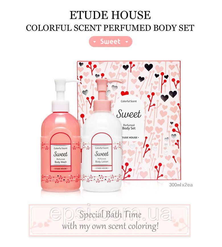 Набор для тела парфюмированный Etude House Colorful Scent Perfumed Body Special Set Sweet, 300 мл