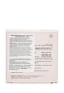 Кушон Missha Magic Cushion Cover Lasting SPF50 + /PA +++ No.23 - Natural Beige, 15 г, фото 7