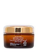 Глибоко живильний крем Missha Super Aqua Ultra Waterful Deep Nourishing Cream, 80 мл, фото 2