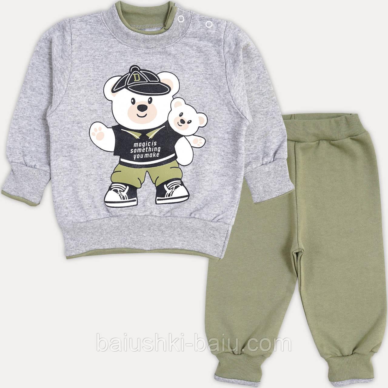 Джемпер и штаны теплые для мальчика (футер с начесом)