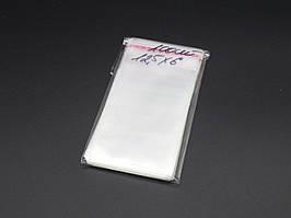 Пакет з евроклапаном і скотчем. 12,5х6см в закритому вигляді 9х6см. 25мкр