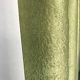 Комплект двосторонніх готових штор на тасьмі блекаут софт 150х270 ( 2шт ) з тюлем 400х270. Колір Салатовий, фото 7