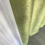 Комплект двосторонніх готових штор на тасьмі блекаут софт 150х270 ( 2шт ) з тюлем 400х270. Колір Салатовий, фото 8