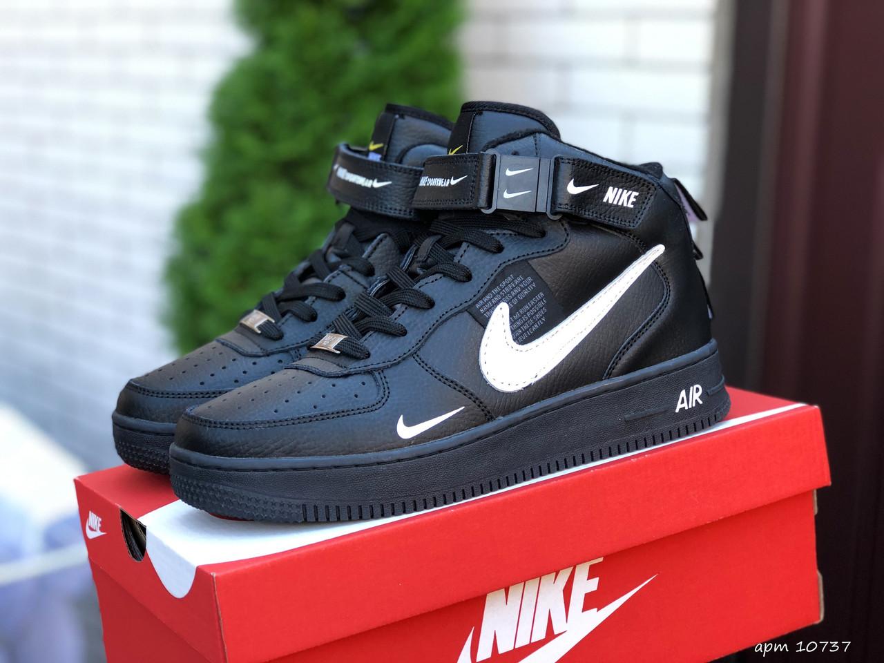 Чоловічі кросівки Nike Air Force (чорні з білі) В10737 високі кроси