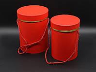 Коробки для квітів з шнурочком. 2шт/коплект. Колір червоний. 15х20см