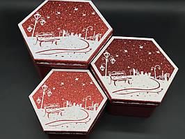 Коробка подарочная шестиугольник. Три шт/комплект. Цвет красный. 19х10см.