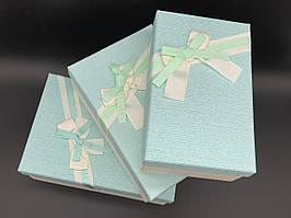 Коробка подарочная. Три шт/комплект. Цвет бирюзовый. 23х16х10см.