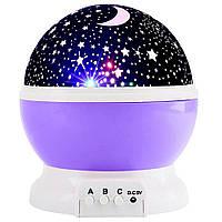Ночник Star Master в форме шара со шнуром USB ФИОЛЕТОВЫЙ ночник-проектор звездное небо+ USB лампа