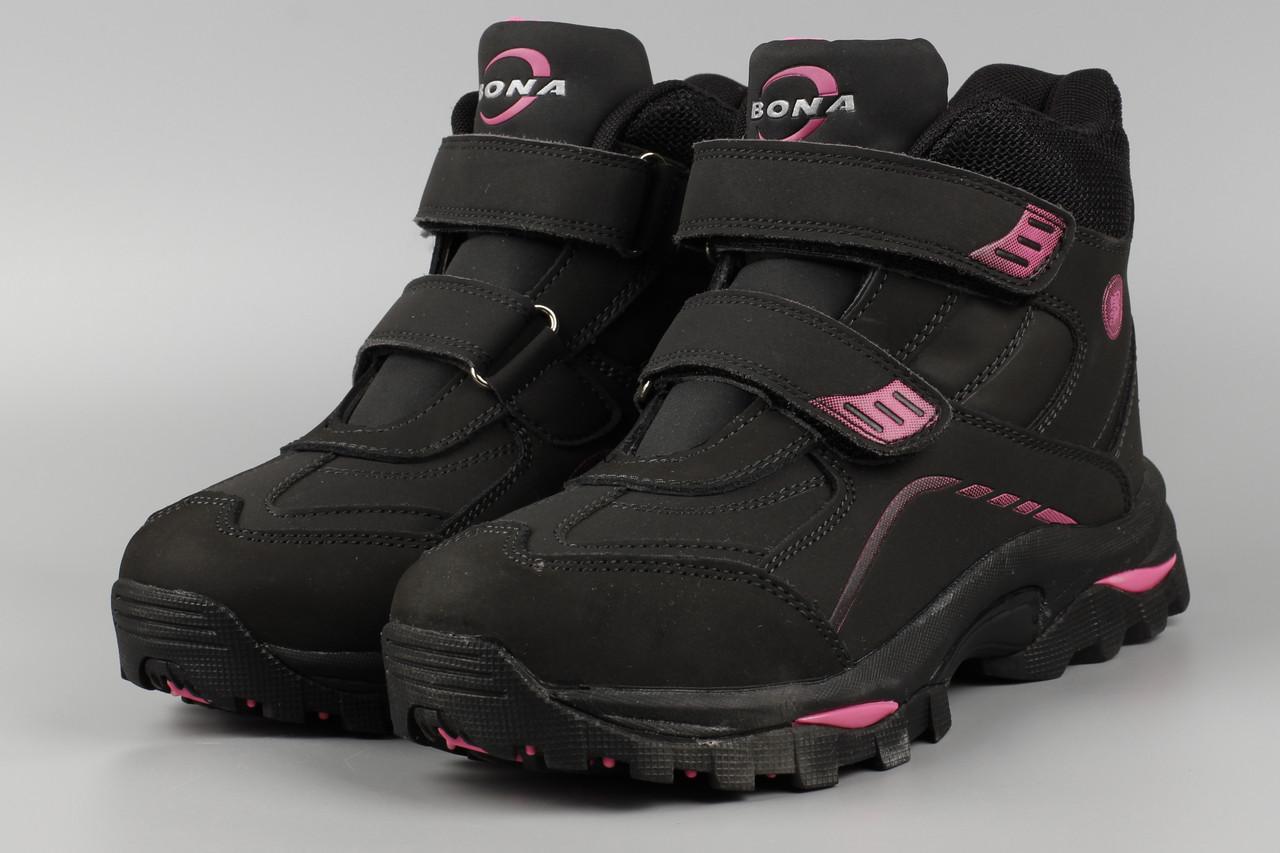 Ботинки детские черные кожаные Bona 858P-9 Бона Размеры 31 32 33 34 35 36