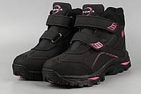 Ботинки детские черные кожаные Bona 858P-9 Бона Размеры 31 32 33 34 35 36, фото 1