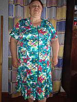 Халаты с коротким рукавом, фото 1