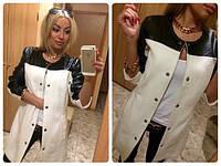 Пиджак-пальто Хлоя-ХНС распродажа