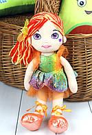 Мягкая кукла, плюшевая кукла, куколка, 35 см, фото 1