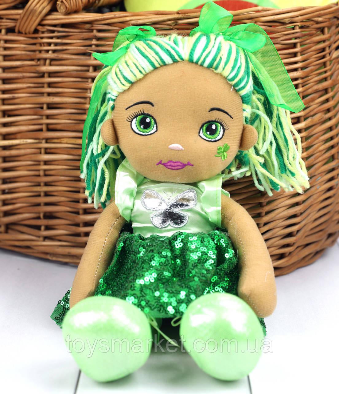 М'яка лялька, плюшева лялька, 35 см