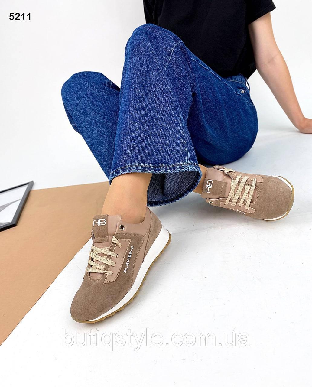 Женские кроссовки визон натуральная замша + кожа