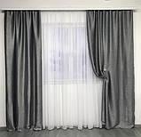 Двусторонние готовые шторы на тесьме блэкаут софт 150х270 ( 2шт ) с тюлем 400х270. Цвет Серый, фото 2