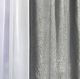 Двусторонние готовые шторы на тесьме блэкаут софт 150х270 ( 2шт ) с тюлем 400х270. Цвет Серый, фото 3