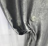 Двусторонние готовые шторы на тесьме блэкаут софт 150х270 ( 2шт ) с тюлем 400х270. Цвет Серый, фото 4