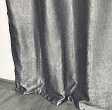 Двусторонние готовые шторы на тесьме блэкаут софт 150х270 ( 2шт ) с тюлем 400х270. Цвет Серый, фото 5