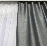 Двусторонние готовые шторы на тесьме блэкаут софт 150х270 ( 2шт ) с тюлем 400х270. Цвет Серый, фото 6