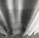 Двусторонние готовые шторы на тесьме блэкаут софт 150х270 ( 2шт ) с тюлем 400х270. Цвет Серый, фото 7