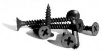 Саморезы для гипсокартона по металлу 3,5х16 мм