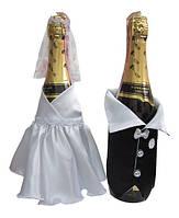 Костюмы жених и невеста