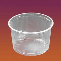 Универсальный одноразовый контейнер с крышкой ( 350 мл. )