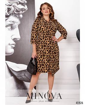 Яркое леопардовое платье с асимметричным подолом с 50 по 60 размер