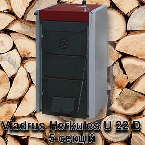 Котел Viadrus 22 D  5 секцій 29,1 кВт.
