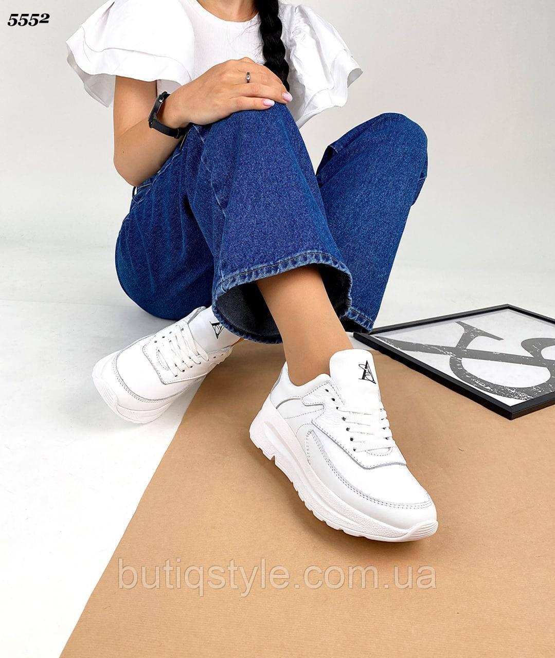 Жіночі білі кросівки натуральна шкіра