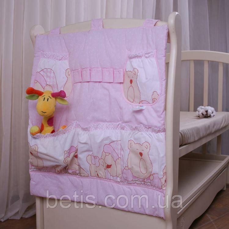 """Кишеня """"Малюк"""" до дитячого ліжка. """"Два ведмедики"""" Рожевий Міткаль 132211 Аму 60*70 см"""