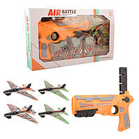 Пусковая установка самолётов Air Battle,пистолет-катапульта + 4 самолета ск2