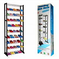 Полка для обуви Amazing Shoe Rack 8001, 10 полок ск2