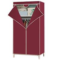 Шкаф тканевый складной 8863 60/45/150 (Серый, кофейный, бордо) ск2